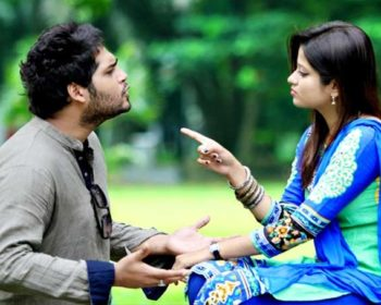Wazifa For Husband To Listen His Wife From Quran