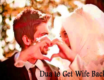 Dua for Wife Back After Separation